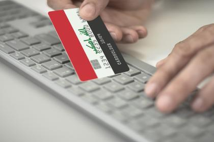 New system boosts ease of doing business in Iraq