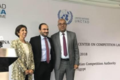Cairo home to new competition-focused training centre